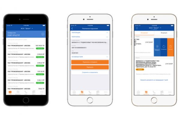 Mobile banking for Promsvyazbank